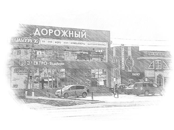 246aa5cba2c9 Торговые центры Бутурлиновки.